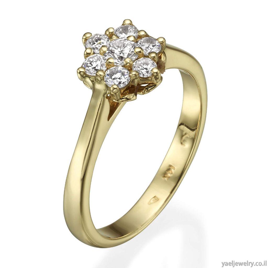 טבעת אירוסין זהב צהוב משובץ יהלומים